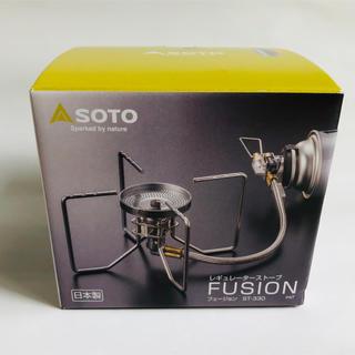 シンフジパートナー(新富士バーナー)のソト (SOTO) レギュレーターストーブ フュージョン ST-330(ストーブ/コンロ)