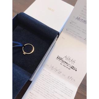 アーカー(AHKAH)のアーカー 一粒 ダイヤモンド かすみ草(リング(指輪))