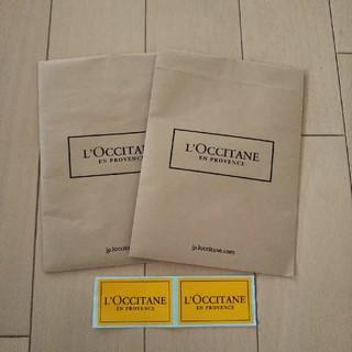 ロクシタン(L'OCCITANE)の【L'OCCITANE】ギフト用袋×2枚、シール×2枚 難あり(ショップ袋)