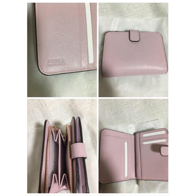 9e7b6b195c23 Furla(フルラ)の新品 未使用 FURLA フルラ 二つ折り財布 ピンク レディースの