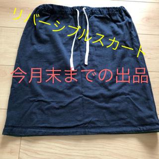 ベルメゾン(ベルメゾン)の膝丈 スカート(ひざ丈スカート)