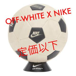 ナイキ(NIKE)のNIKE X OFF-WHITE サッカーボール(ボール)