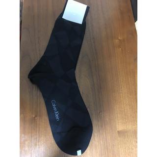 カルバンクライン(Calvin Klein)のカルバン・クライン靴下25-26センチ(ソックス)
