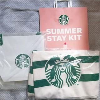 Starbucks Coffee - 韓国 スターバックス 2019夏 バスタオル ビニールバッグ