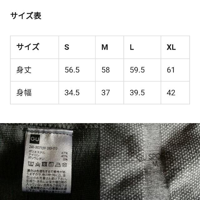 GU(ジーユー)のサイドシームレスタンクトップ GS カップ付きタンクトップ スポーツ/アウトドアのトレーニング/エクササイズ(トレーニング用品)の商品写真