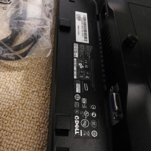 DELL(デル)のPCモニター 液晶ディスプレイ Dell  E157FPb 15インチ デル スマホ/家電/カメラのPC/タブレット(ディスプレイ)の商品写真