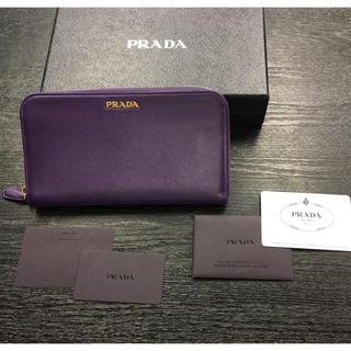 18cc34e5ed73 プラダ 財布(レディース)(パープル/紫色系)の通販 76点   PRADAの ...