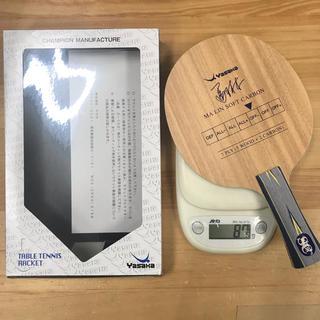 ヤサカ(Yasaka)の卓球ラケット ヤサカ 馬林ソフトカーボン FL YM-13 (卓球)