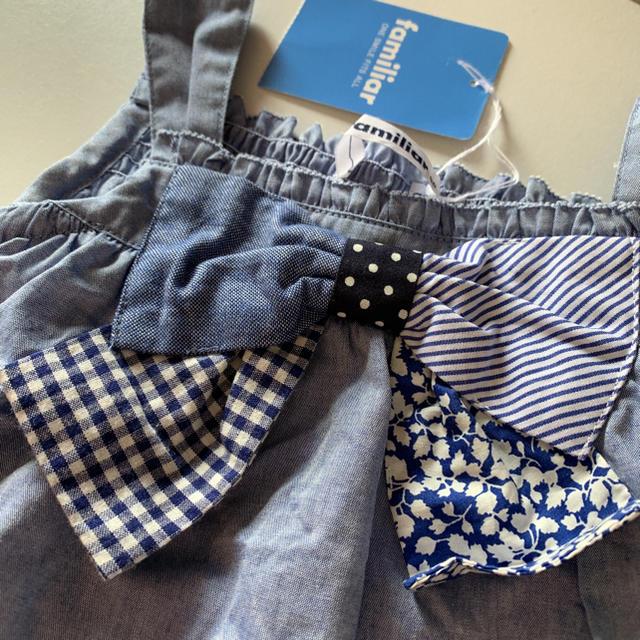 familiar(ファミリア)のタグ付き 新品 familiar 80サイズ チュニック。 キッズ/ベビー/マタニティのベビー服(~85cm)(シャツ/カットソー)の商品写真