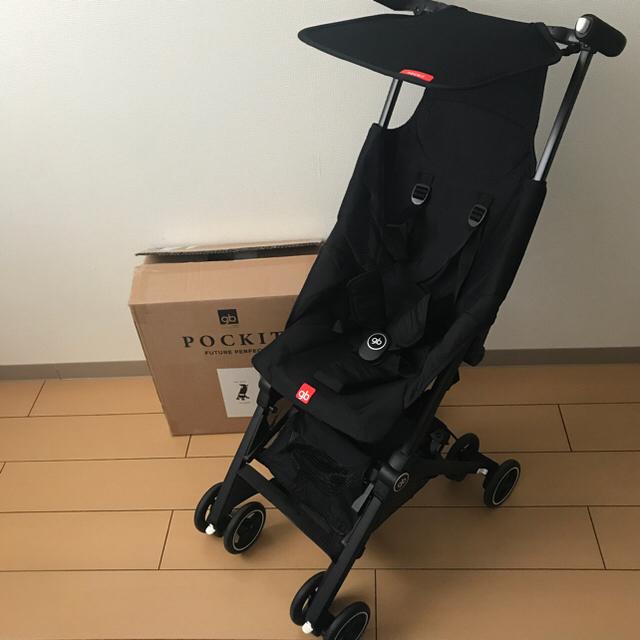 GB(ジービー)のcybex ポキット 2018年モデル キッズ/ベビー/マタニティの外出/移動用品(ベビーカー/バギー)の商品写真