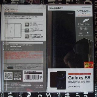 4bd89c2cac エレコム(ELECOM)のiPhone 6s Plusソフトケース ダイヤモンドカットタイプ ラメ入ピンク