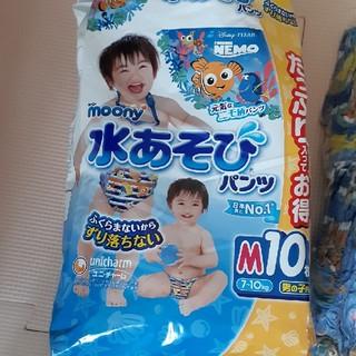 ユニチャーム(Unicharm)の水遊びパンツ M 男の子用 4枚(水着)