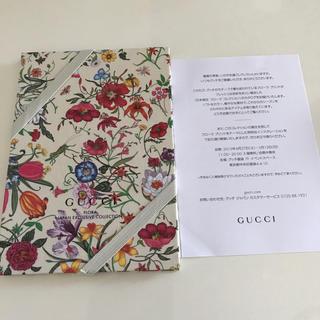 グッチ(Gucci)の新作 GUCCI カタログ フローラプリント(ファッション)