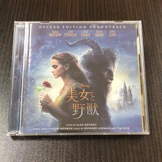 ビジョトヤジュウ(美女と野獣)の美女と野獣 映画サントラCD(映画音楽)