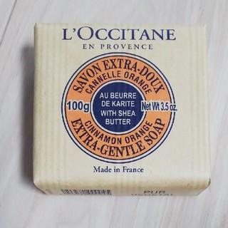 ロクシタン(L'OCCITANE)の石鹸(ボディソープ / 石鹸)