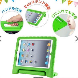 iPad用 衝撃吸収カバー ケース グリーン(iPadケース)