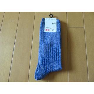 ユニクロ(UNIQLO)のユニクロ レギュラーソックス 65 Blue 25~27㎝(ソックス)
