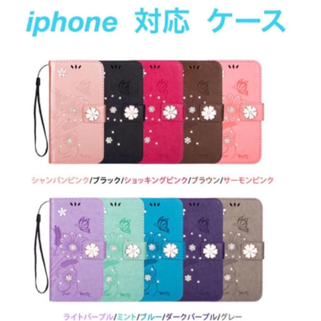 (人気商品) iPhone ケース お洒落な手帳型 (10色)の通販 by プーさん☆|ラクマ