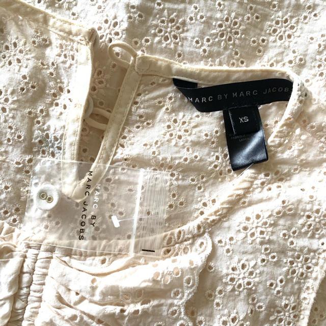 MARC BY MARC JACOBS(マークバイマークジェイコブス)の未使用 マークジェイコブス ラッフル アイレット トップ レディースのトップス(シャツ/ブラウス(半袖/袖なし))の商品写真