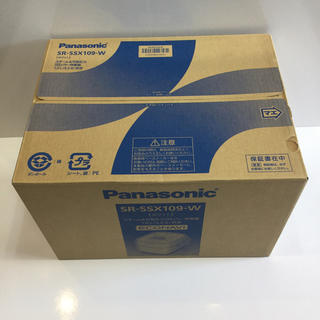 パナソニック(Panasonic)のIHジャー炊飯器SR-VSX108 -Wの次期 SR-VSX109-Wと同等品!(炊飯器)