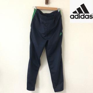 アディダス(adidas)の【adidas】アディダス 3本ライン ジャージ 長ズボン Mサイズ(その他)