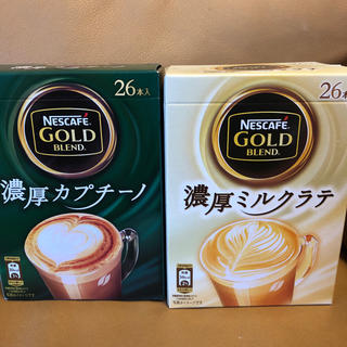 ネスレ(Nestle)のBee 様 専用 ゴールドブレンド(コーヒー)