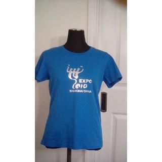 Expo2010 T シャツとストラップ(Tシャツ/カットソー(半袖/袖なし))