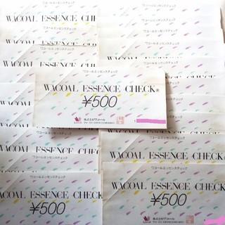 ワコール(Wacoal)のワコールエッセンスチェック1万円分 優待券(ショッピング)