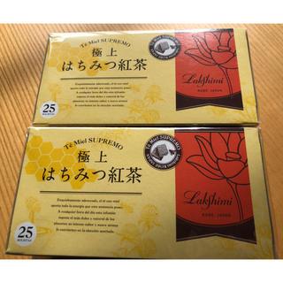 極上はちみつ紅茶 15箱(茶)