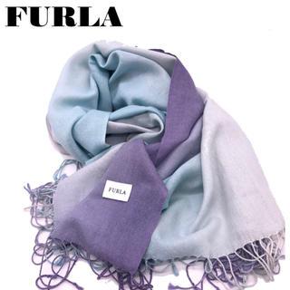 5b7d71fb01b9 フルラ(Furla)のFURLA カシミヤシルクグラデーション大判ストール(ストール/パシュミナ)