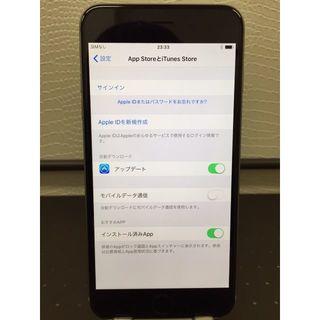 アップル(Apple)の【格安出品】au iPhone6 Plus 128GB 1575 中古(携帯電話本体)