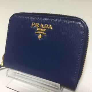 1d030fa78469 プラダ(PRADA)のPRADA 極美品 コインケース 青 メタル 小銭入れ カード