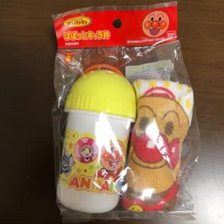 バンダイ(BANDAI)のアンパンマン  おしぼりセット(弁当用品)
