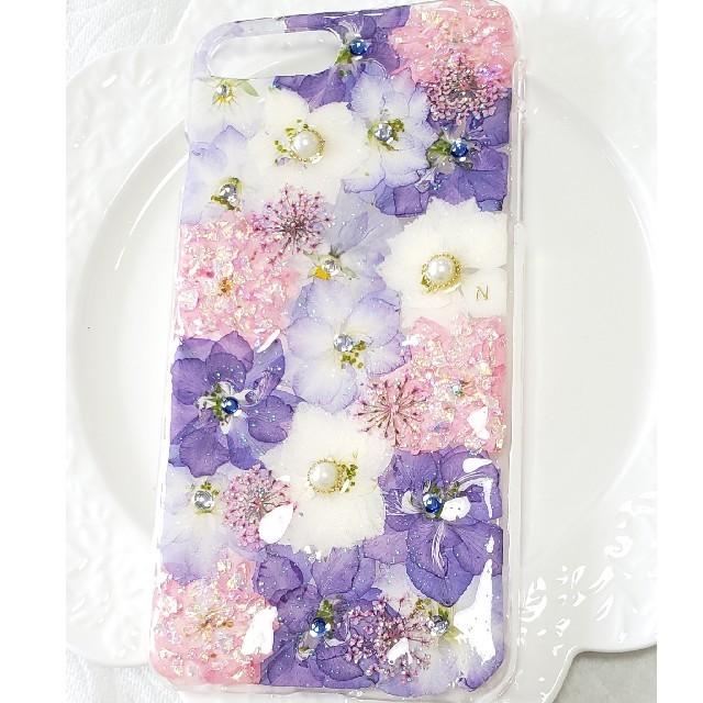 シャネルアイホンカバー / C様 専用 iPhone8plusの通販 by みりな♪'s shop|ラクマ