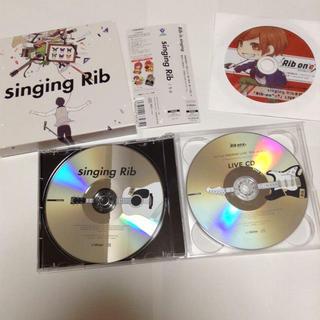 りぶ singing Rib 初回限定盤(ボーカロイド)