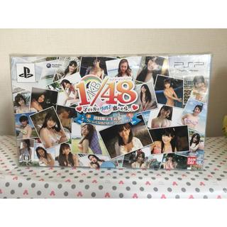 バンダイ(BANDAI)のAKB1/48 アイドルとグアムで恋したら (初回限定) BOX PSP 新品(携帯用ゲームソフト)