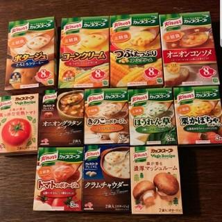 味の素 - ★新品 クノール カップスープ 10種類 詰め合わせ