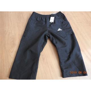 アディダス(adidas)のアディダス130(パンツ/スパッツ)