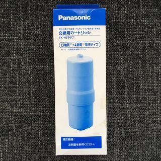 パナソニック(Panasonic)のrenon様専用 浄水器 還元水素水生成器用カートリッジ TK-HS90C1(浄水機)