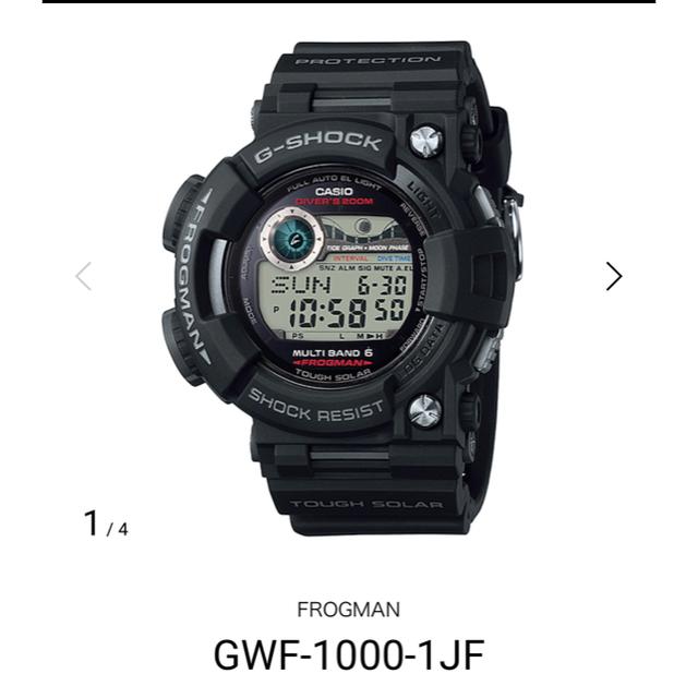 スーパー コピー クロノスイス 時計 激安大特価 、 G-SHOCK - たいほう様G-SHOCK FROGMAN GWF-1000-1JFの通販 by Z344585's shop|ジーショックならラクマ