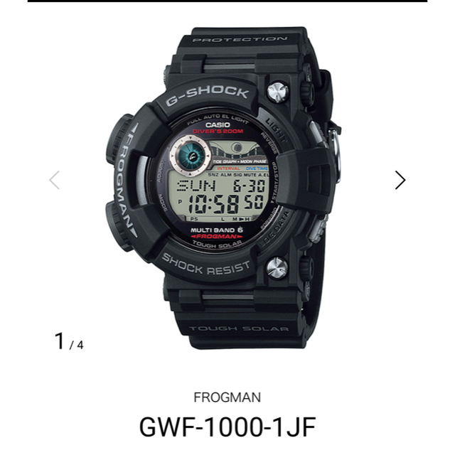 wenger 時計 偽物 574 / G-SHOCK - たいほう様G-SHOCK FROGMAN GWF-1000-1JFの通販 by Z344585's shop|ジーショックならラクマ