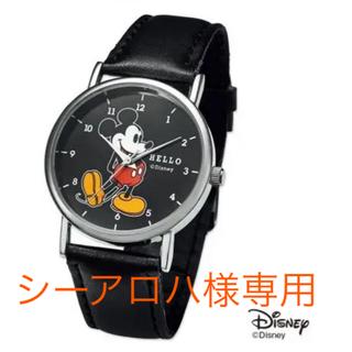 ディズニー(Disney)のmini6月号付録 ★ミッキーマウス腕時計  (腕時計)