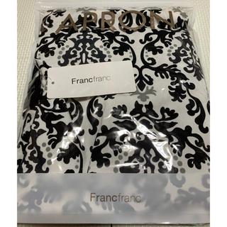 フランフラン(Francfranc)のFrancfranc エプロン(その他)