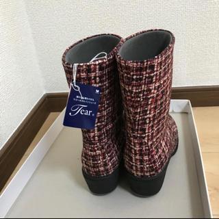 ワコール(Wacoal)のワコール レインブーツ(レインブーツ/長靴)