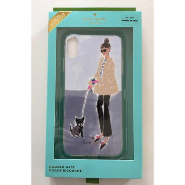 iphone 7 ケース | kate spade new york - KATE SPADE I-PHONE CASE 大人気!の通販 by Alexander's shop!★MIRADREAM★|ケイトスペードニューヨークならラクマ