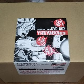 ドラゴンボール(ドラゴンボール)のドラゴンボールZ   劇場版DVDBOX(アニメ)
