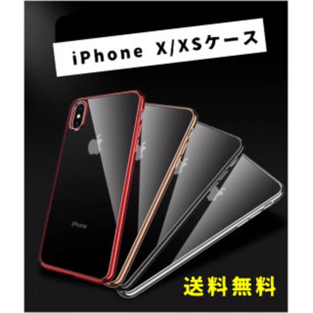 iphone8 nike ケース 、 破格! iPhoneケース 激安!の通販 by ぴーちゃん's shop|ラクマ