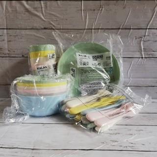 イケア(IKEA)の新品IKEAプラ食器 皿 器 コップ カトラリー セット(食器)