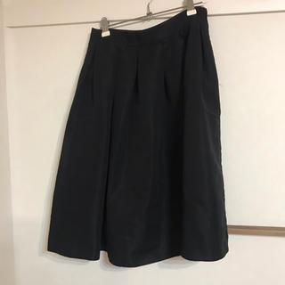 フォーエバートゥエンティーワン(FOREVER 21)のForever21 フレアスカート(ひざ丈スカート)