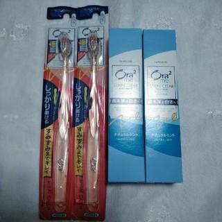 サンスター(SUNSTAR)のオーラツーミー 歯ブラシと歯磨き粉(歯ブラシ/歯みがき用品)
